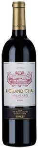 Le Grand Chai Bordeaux 2016