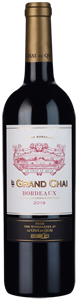 Le Grand Chai Bordeaux 2019