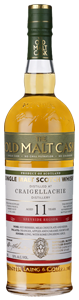 Old Malt Cask Craigellachie 11-year-old Sherry Cask (70cl in gift box)